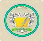 Республиканский учебно-методический центр профессионально-технического образования
